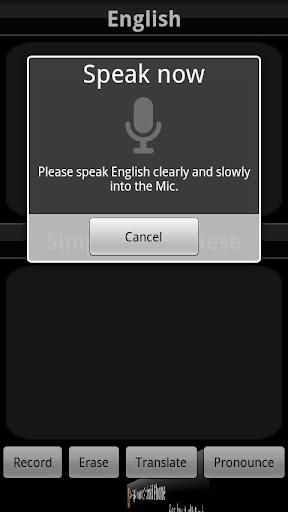 BabelFish Voice: Simp Chinese