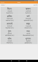 Screenshot of LP Sanskrit