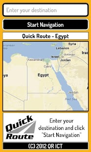 Quick Route Egypt - screenshot