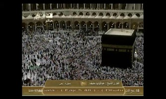 Screenshot of Makkah Live 24/7