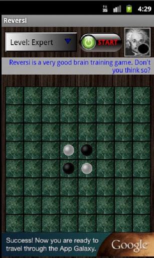 龍戰天下 - 網頁遊戲天堂 WebGame 平台