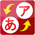 App Japanese Study (hiragana) APK for Windows Phone