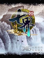 Screenshot of 七界傳說2鬼域之旅