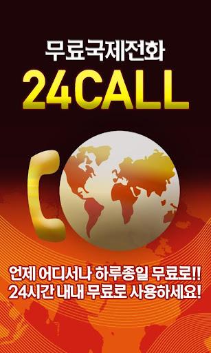 24 Call