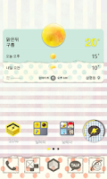 Screenshot of Vintage Pattern 카카오홈 테마