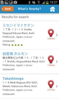 Screenshot of Nagoya City Guide Map & Hotels