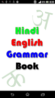 Screenshot of Hindi-English Grammar Book