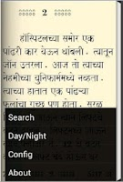 Screenshot of Marathi Novel Book - Shunya