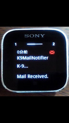 K9Mail Notifier Lite