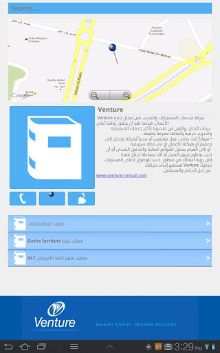 玩旅遊App|visit syria免費|APP試玩