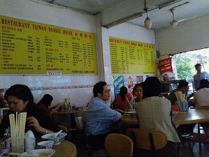 Giant Bowl Vegetarian Restaurant Ss