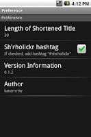 Screenshot of Sh'rholickr