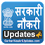 Govt Job Search Sarkari Naukri APK for Blackberry