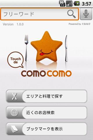 Touch de ComoComo