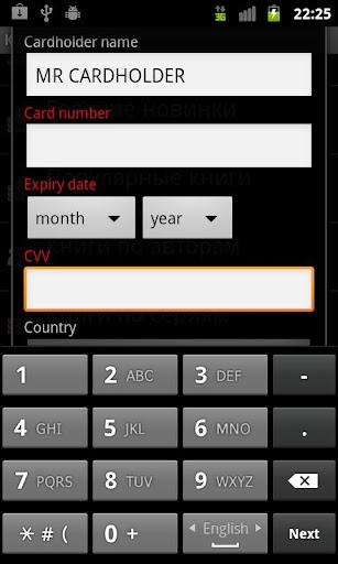 【免費書籍App】FBReader non-GSM LitRes plugin-APP點子
