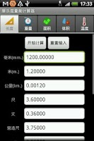 Screenshot of Moole Measurement Calculator