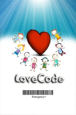 愛心碼 LoveCode
