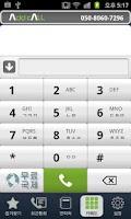 Screenshot of 애드콜