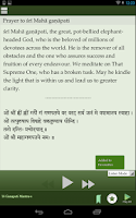 Screenshot of 16 Ganapati Mantra-s