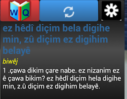Screenshot of WQFerheng - Kurdish Dictionary
