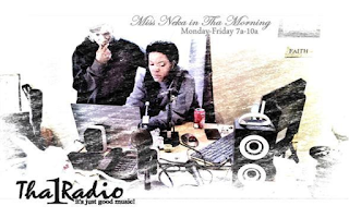 Screenshot of tha1 Radio
