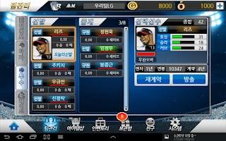 Screenshot of 한게임 골든글러브