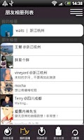 Screenshot of 豆瓣相册