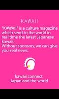 Screenshot of KAWAII vol.0