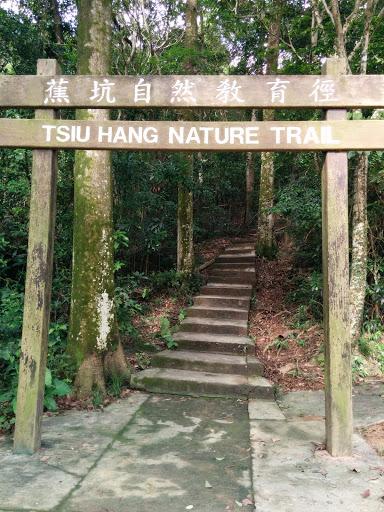 Tsui Hang Nature Trail