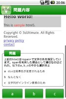Screenshot of HTML5