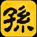 The art of war - original text icon