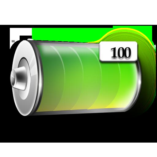 電池級的LT LOGO-APP點子