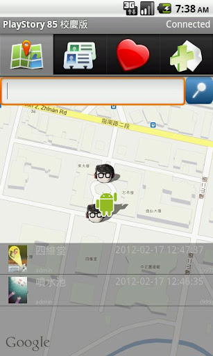 玩旅遊App|Plastory免費|APP試玩