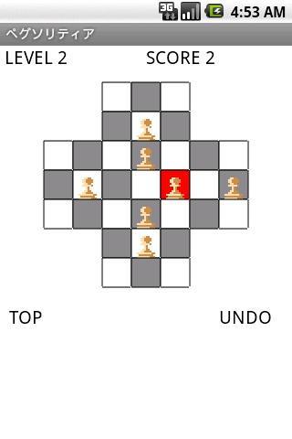 チェスパズル:ペグソリティア