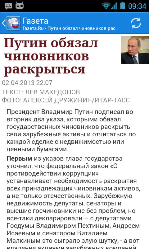 Харьковская область районы новости