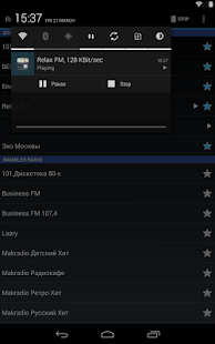 App Russian Online Radio APK for Windows Phone