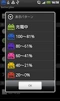 Screenshot of BatteryBar