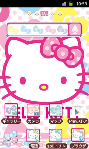 HELLO KITTY Theme53