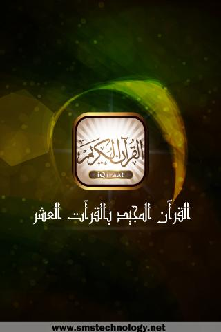 iQiraat