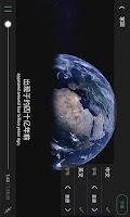 Screenshot of 网易公开课-教育视频平台 名师名校名课 TED演讲