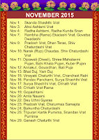 Screenshot of Indian Festivals Calendar 2015