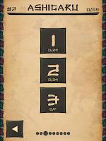 Screenshot of CrossMe Color Premium Nonogram