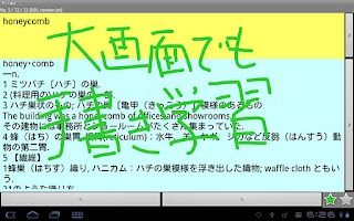 Screenshot of mobatan2 (FlashCard,ToDo)