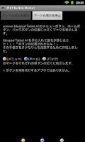 Screenshot of ITA1 Button Marker