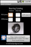 Screenshot of Bearing Catalog