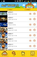 Screenshot of [무료]유아,어린이 만화 세상:뽀로로 동영상,애니