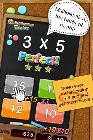 高清乘法天才 Multiplication Genius