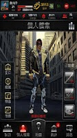 Screenshot of Life is Crime