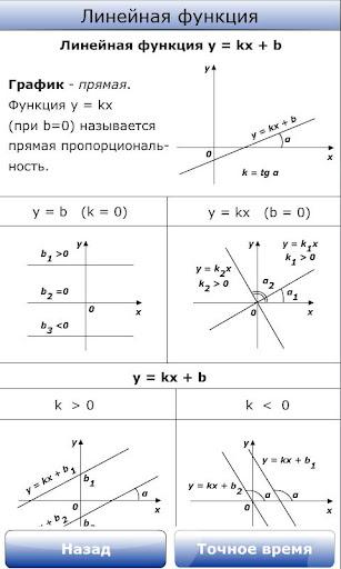 download Höhere Mathematik