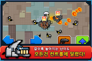 Screenshot of Legend Dary for Kakao